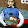 Manzara Desenli Çocuk Süveter Modeli