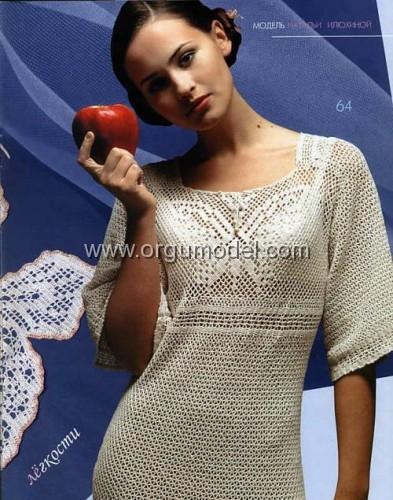 kelebek-desenli-dantel-elbise-modeli